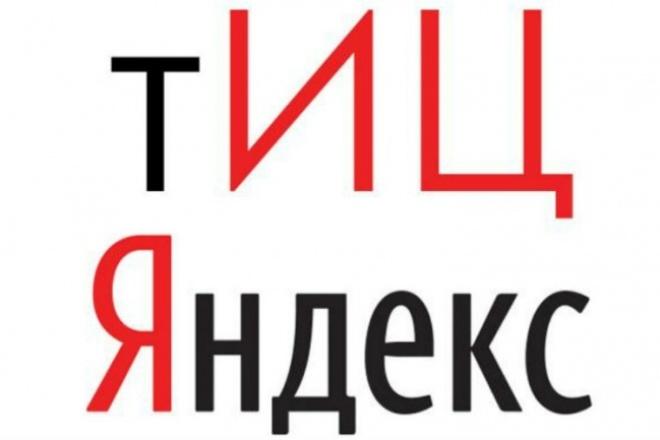 50 жирных ссылок на ваш сайт 1 - kwork.ru