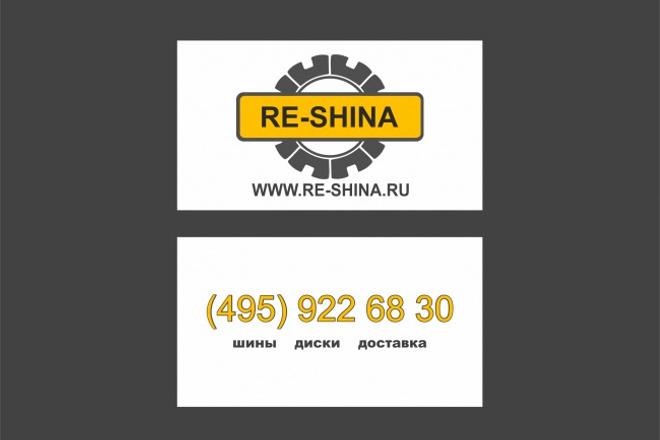 Дизайн визитокВизитки<br>Изготовлю дизайн визиток. Подготовлю макет для печати в типографии. Создание логотипа не входит в стоимость. Логотип предоставляется заказчиком. Исходник входит в стоимость. Можно заказать полноценный дизайн визитки и заказать доп. опции.<br>