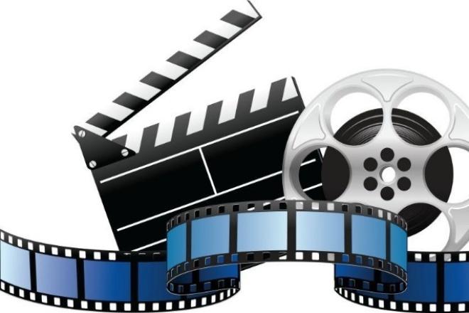 Скачаю любое видео или аудио с интернетаПерсональный помощник<br>Скачаю любое видео или аудио запись с интернета. В том числе, если их нельзя скачать обычными способами или через специальные сервисы.<br>