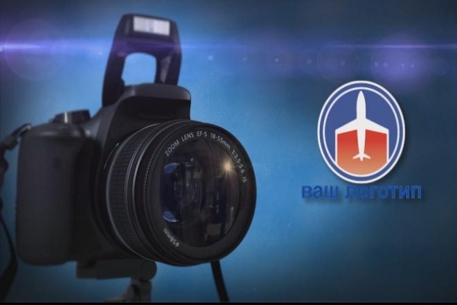 Сделаю заставку (интро) с фотоаппаратом 1 - kwork.ru