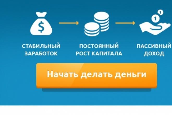 Поделюсь информацией КАК заработать На Китае 1 - kwork.ru
