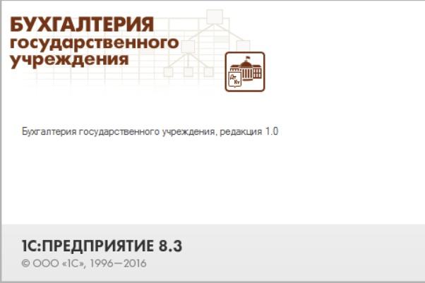 возьму на поддержку 1С:БГУ 1 - kwork.ru