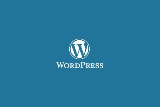 Сайт на WordPressАдминистрирование и настройка<br>Установлю систему WordPress на ваш хостинг. Быстро, качественно, без проблем. Опыт работы с WordPress - 5 лет.<br>