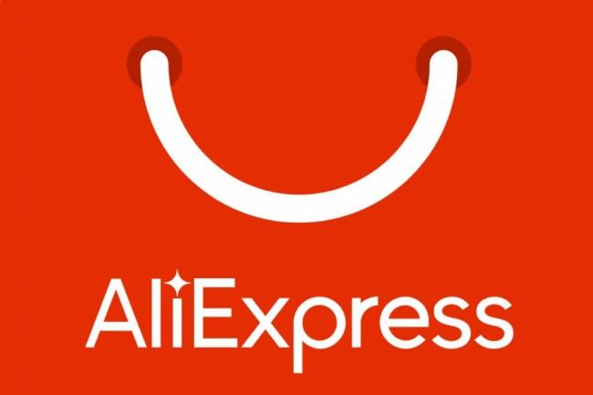 Aliexpress от А до Я 1 - kwork.ru