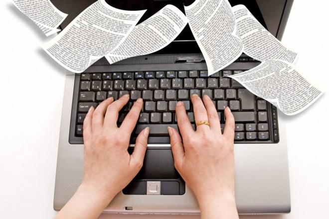 Напишу уникальную статью по любой темеСтатьи<br>В данный момент пишу новостные (и не только) статьи для нескольких интернет-газет. Быстро ориентируюсь в заданной теме и имею большой опыт с самыми разнообразными вопросами. Работаю с редкими и интересными источниками.<br>