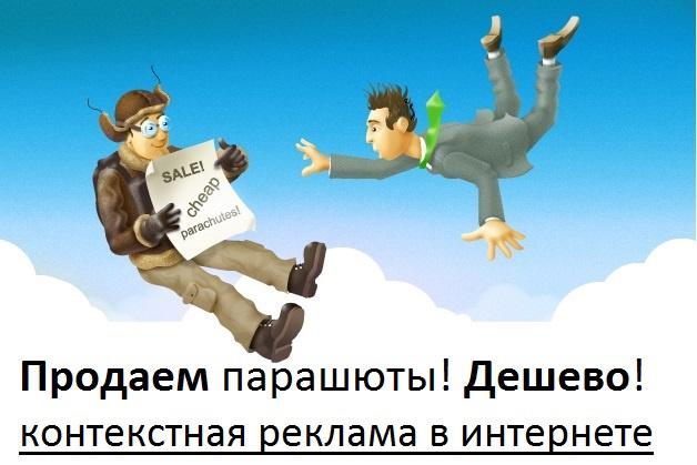 сделаю РК для малого бизнеса в Яндекс Директе и Гугл Адвордс на 500 слов + аудит 1 - kwork.ru