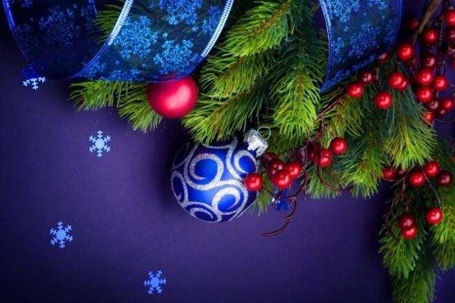 Украшу Ваш Праздник к Новому годуГрафический дизайн<br>Скоро Новый год! Друзья, коллеги, партнеры будут приятно удивлены, если Вы поздравите их с наступающим праздником эксклюзивной открыткой! Открытка, дизайн которой вдохновлен Вашей фантазией и именным поздравлением обязательно создаст настроение доброго праздника. Подготовлю дизайн открытки любого формата на тематику Нового года или Рождества для поздравления партнеров, коллег, друзей и любимых. Направлю Вам в качестве результата 3 файла *.pdf в максимальном качестве на тот случай, если Вы захотите открытку распечатать. В дизайне могут использоваться вручную нарисованные элементы, авторские фоновые изображения, Ваши эскизы или зарисовки, такой второй открытки точно уже не будет!<br>