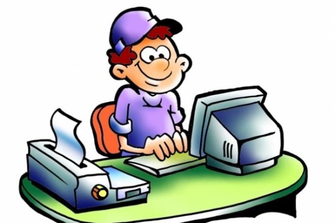 Набор текстаНабор текста<br>Наберу текст со скана, скрина, ксерокопии, фото страницы или рукописный текст, если он написан разборчивым почерком.<br>