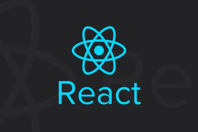 Разработаю интерфейс на React.jsВерстка и фронтэнд<br>Создам интерфейс веб сайта с использование фреймворка React.js . Интегрирую с серверной частью на laravel или node.js<br>