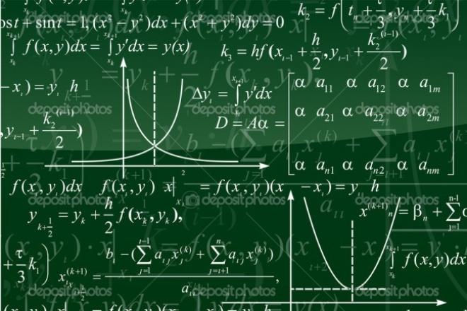 Окажу помощь в решении задач по математике. 1-11 классыРепетиторы<br>Помогу с домашним заданием по математике. Решение задач 1-11 классов. Быстро, качественно и в кратчайшие сроки! Оформление в программе Word.<br>