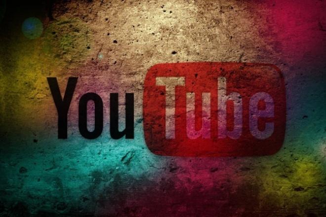 Полное оформление вашего YouTube каналаДизайн групп в соцсетях<br>Здравствуйте , вас приветствует команда YouTubeStyling. Мы предоставляем услуги дизайна. Мы сможем воплотить любую вашу задумку по оформлению YouTube канала с помощью программы PhotoShop.<br>