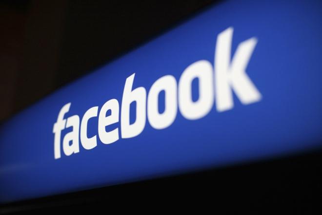Размещу ваш информативный/рекламный пост в своей группе в Фэйсбуке 1 - kwork.ru