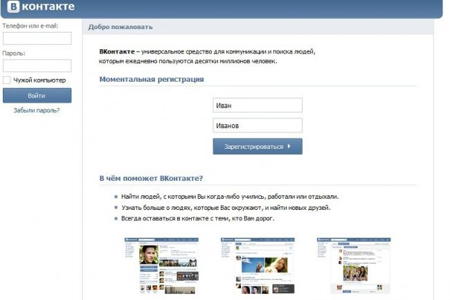 Создам и наполню личную страницу в ВКонтактеПерсональный помощник<br>Добрый день! Этот Кворк для тех, кто ещё не зарегистрирован в социальных сетях, а именно Вконтакте. Создам для Вас личную страницу, наполню всей необходимой информацией.<br>