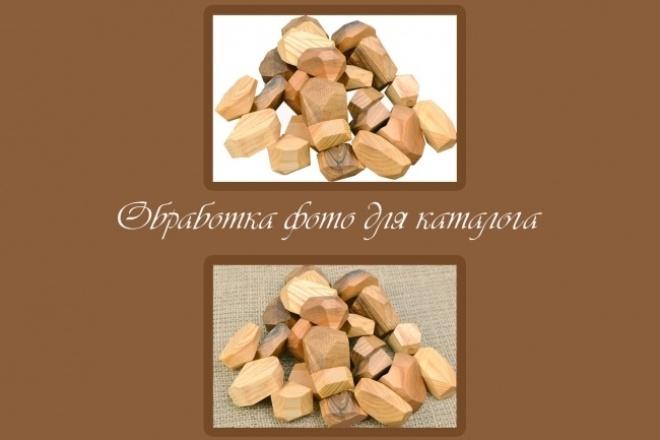 Обработка фото для каталога, изменение фона, света 1 - kwork.ru