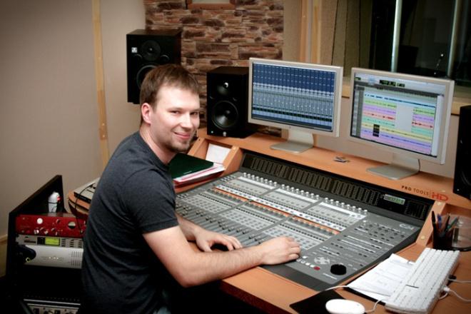 Вырежу звук из видеоРедактирование аудио<br>Обладаю навыками профессионального звукорежиссёра , могу конвертировать звук из любого в любой формат.<br>