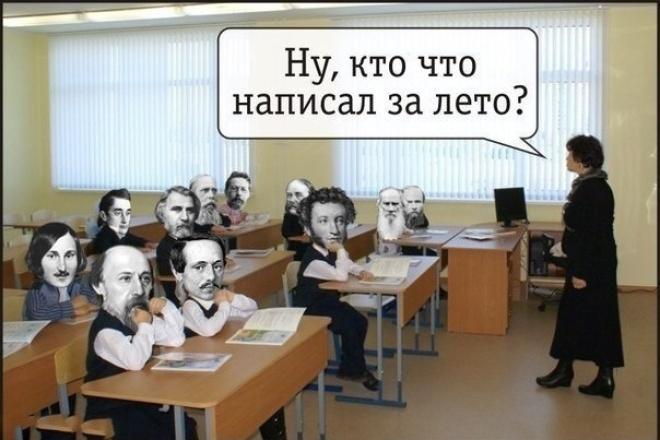 Отредактирую даже самый безнадежный текст 1 - kwork.ru