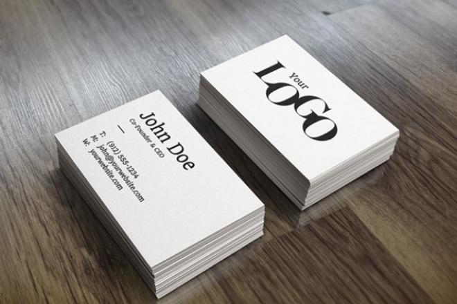 Разработка визитокВизитки<br>Разработка любых видов визиток по вашим запросам. Работаем быстро, до 3-4 часов с момента приема заказа работником.1-2 сторонние.<br>