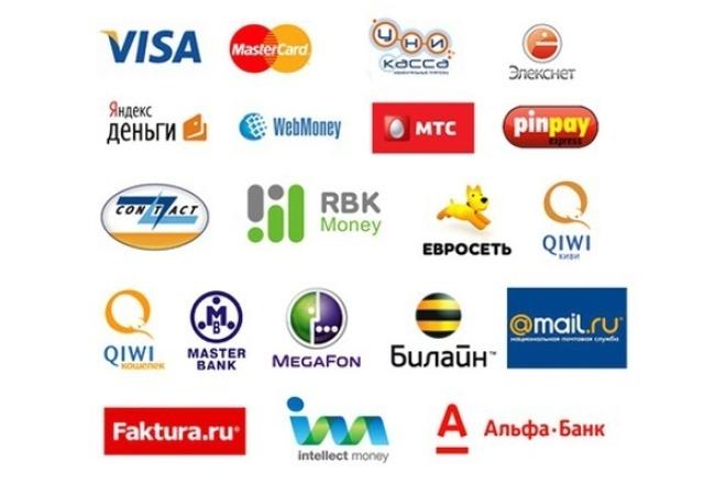 Подключение платежных систем, Яндекс.Деньги, Advcash и другиеДоработка сайтов<br>Подключу платежные системы к вашему сайту следующих платежных систем и агрегаторов: - Яндекс.Деньги (прием выплаты) - Киви прием - Advcash (прием выплаты) - Payeer (прием выплаты) И многие другие Заказы выполняются быстро в кратчайшие сроки от 2 - часов до суток. С текстом от 1000 символов<br>