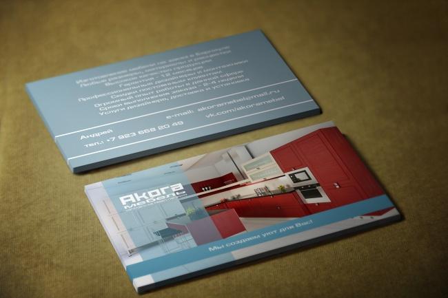 Дизайн двусторонней визитка + исходник для печатиВизитки<br>Разработаю дизайн двусторонней визитки. Подготовлю визитку для печати в типографии как классического размера (90х50 мм) так и евро-формат (85х55 мм), а также по вашей просьбе создам либо горизонтальную, либо вертикальную визитку. От Вас потребуется: 1) Желаемые цвета 2) Контактные данные 3) Текст если имеется<br>