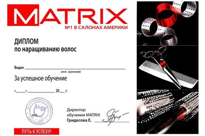 Разработка сертификатов, дипломов, грамот 1 - kwork.ru