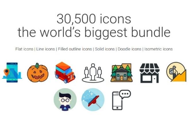 30500 плоских иконок Solid, Scene, Isometric, Flat, BoldLine, Filled 1 - kwork.ru