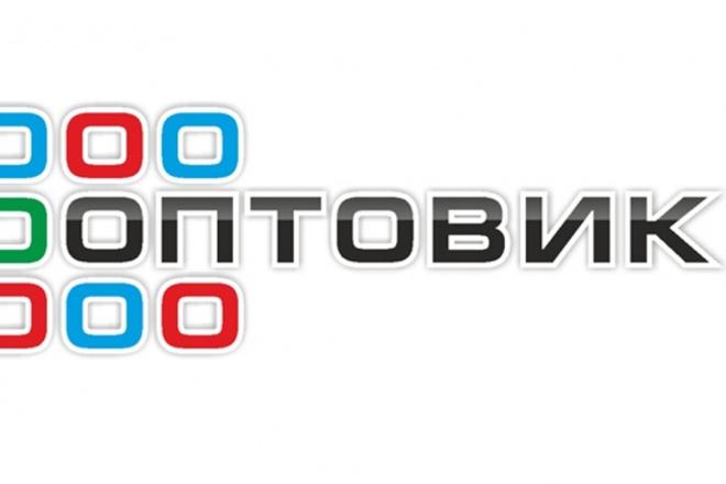 Продам базу данных оптовиков 1 - kwork.ru