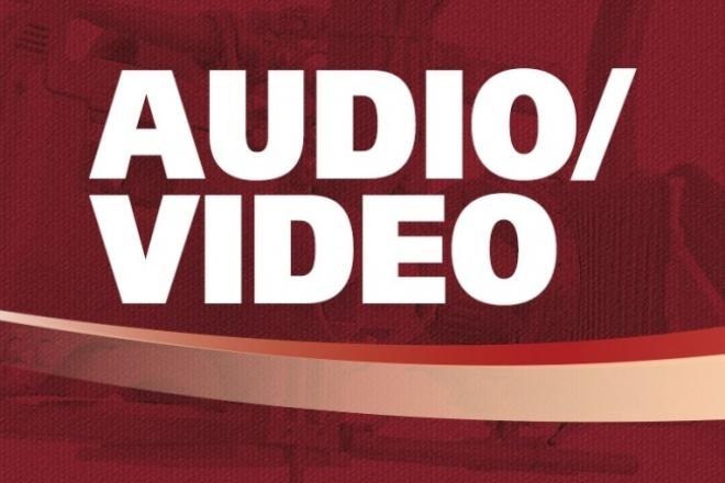 Переведу видео или аудио в любой форматРедактирование аудио<br>Могу перевести из видео форматов mp4, avi, 3GP в аудио форматы MP3, WMA, WAV, M4A, MP2, также переведу аудио в другой формат.<br>