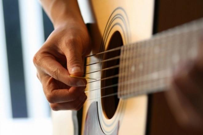 научу Хорошо играть на гитаре 3 - kwork.ru