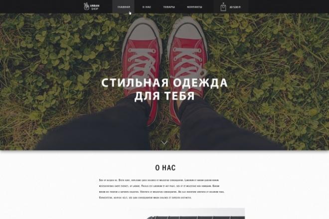 Создам макет landing page 1 - kwork.ru