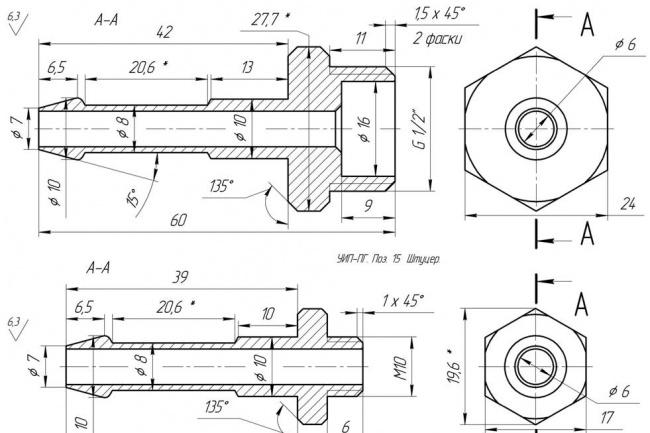Выполню чертежИнжиниринг<br>Выполню машиностроительный, строительный чертежи; электромонтажную, принципиальную и однолинейную схемы в Компасе. Сохраню в любом формате.<br>