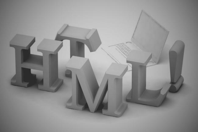 Исправлю проблемы HTML по стандарту W3CДоработка сайтов<br>Исправлю только HTML проблемы на страницах сайтов по стандарту W3C. Важное! - Не выполняю работу там, где нет доступа к коду HTML. - Некоторые проблемы могут быть не исправлены. Например, проблема с кодировкой, отличной от UTF-8. Или например проблемы, связанные с внутренними интерфейсами движка CMS.<br>