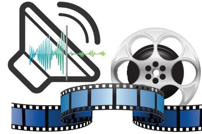Конвертация форматов аудио файлов в любой другойРедактирование аудио<br>У вас есть к примеру аудио определенного формата, а другое устройство не хочет воспроизводить этот формат аудио файла. Предлагаю качественное решение данного вопроса, методом конвертации данных файлов. Конвертация ваших аудио файлов в любой другой аудио формат, профессиональное выполнение в рамках данного кворка, быстрая обработка аудио. Список поддерживаемых форматов: - WAVE - WMA - FAAC - FLAC - MP3 - OGG Если у вас есть несколько файлов для конвертации, то можете мне их предоставить. Количество файлов для конвертации не может быть больше 6. Длительность аудио может быть не более 30 минут.<br>