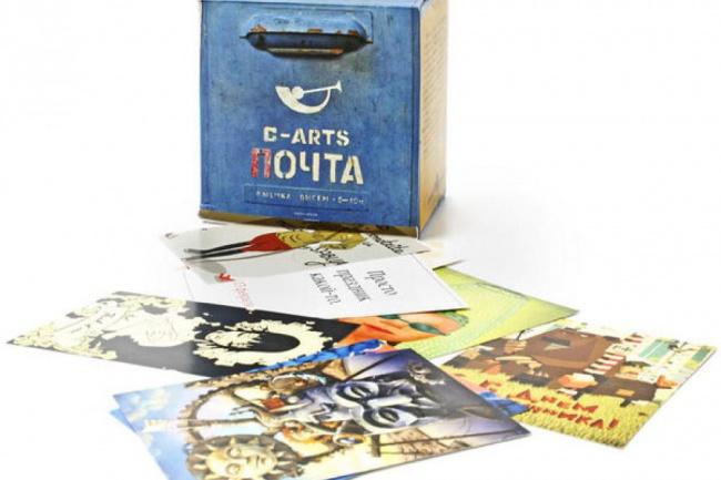 Отправлю 10 открыток почтой России 1 - kwork.ru
