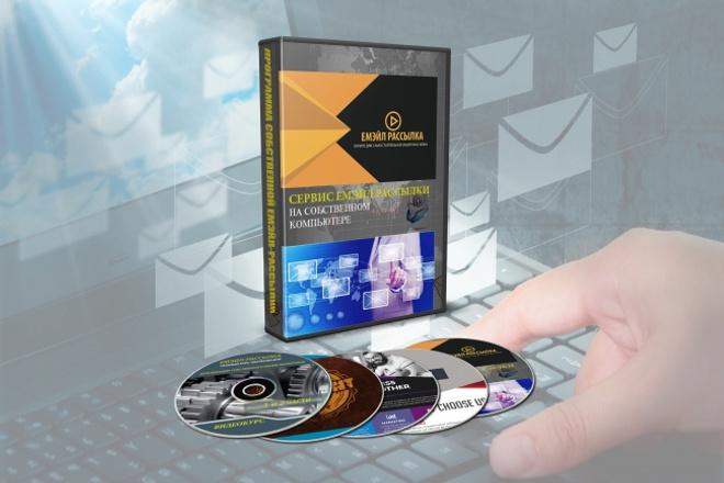 Функционал для неограниченной Email рассылки до 1 000 000 и выше 1 - kwork.ru
