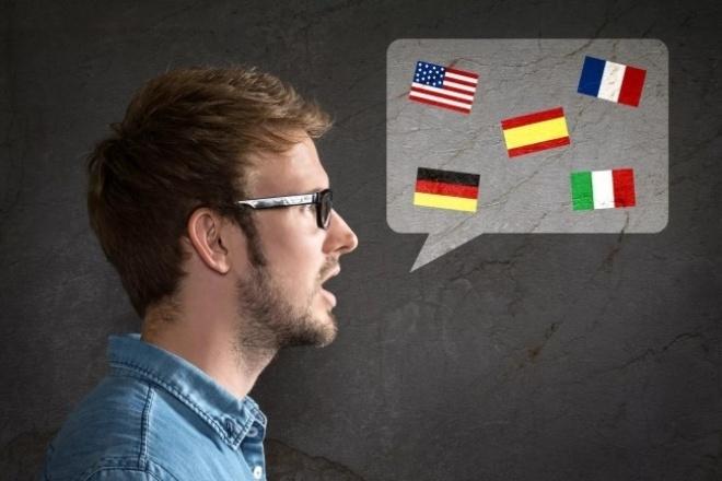 Выполню перевод с Английского на Русский и обратноПереводы<br>Качественно переведу информацию с Английского языка на Русский а так же с русского на Английский. Могу переводить как рассказы и тексты, так и видео и аудио. Перевод будет грамматически и лексически правильным на 100%<br>