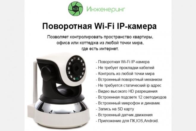Сделаю дизайн и верстку шаблона для e-mail рассылок 1 - kwork.ru