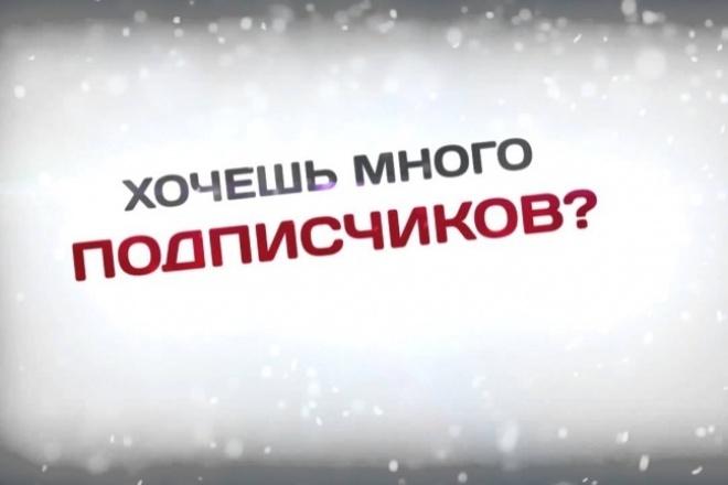 За день 100 репостов с живыми людьми в Вконтакте 1 - kwork.ru