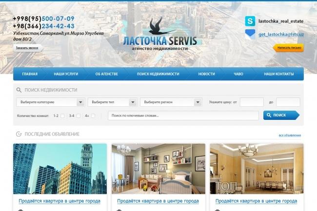 Сделаю веб-дизайн 1 страницы сайта 1 - kwork.ru