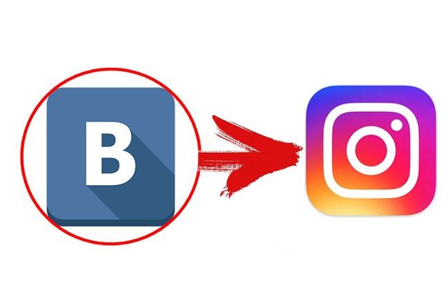Соберу инстаграммы пользователей из группы или паблика VKПродвижение в социальных сетях<br>Соберу для вас инстаграммы пользователей из группы или паблика VK. Для чего это нужно? Для сбора целевой аудитории и п ереманивание клиентов у конкурентов. Cобирается только информация, находящаяся в свободном доступе вк.<br>