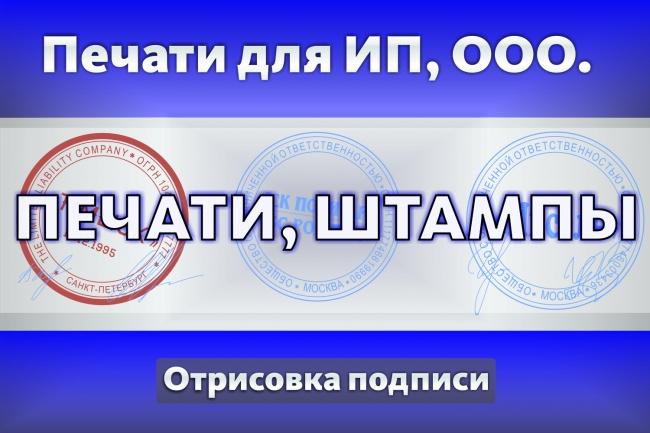 Создам дизайн печати 1 - kwork.ru