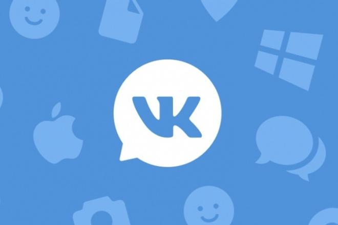 750 живых подписчиков в группу за 5 днейПродвижение в социальных сетях<br>750 живых подписчиков Вконтакте (офферов) вступят в вашу группу/паблик Вк. Все странички реальные, никаких ботов или собачек. Абсолютно безопасно для группы, санкций со стороны Вконтакте не будет. Срок выполнения, в зависимости от группы, 3-6 дней. Добавится примерно 750 реальных людей (офферов) в течение последующей недели 40-50 человек могут отписаться так как это реальные люди. По итогу вы получаете +750 пользователей в свой паблик/группу в вк.<br>