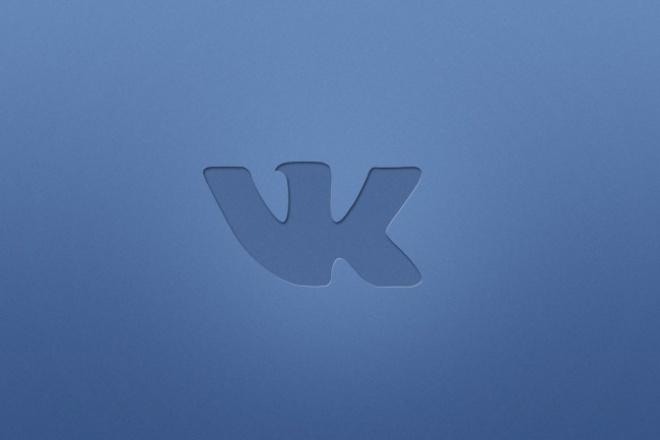 Напишу скрипт для работы с VKСкрипты<br>Напишу скрипт для работы с VK, с помощью официального API. Напишу на PHP или Python3, на ваш выбор. Если нужен парсер, то вывод данных организую в удобном для вас формате. Сделать постараюсь как можно быстрее.<br>