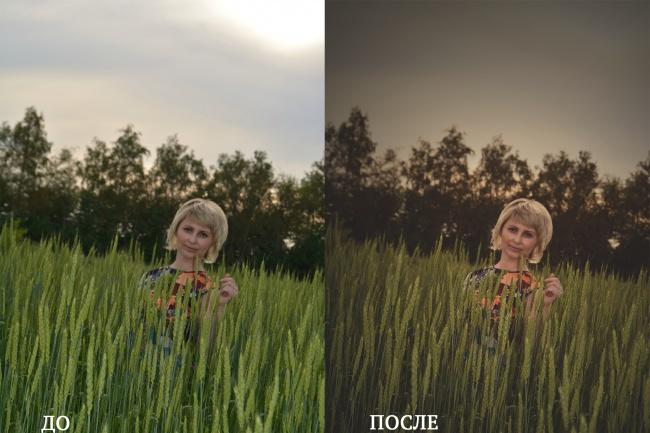 Обработка изображения 1 - kwork.ru