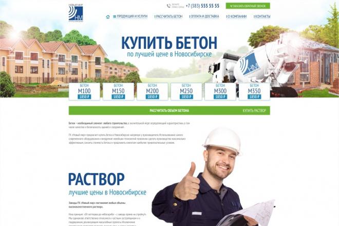 Разработаю ТЗ на калькулятор 1 - kwork.ru