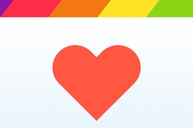 1000 лайков в ваш аккаунт инстаграм instagram 1 - kwork.ru