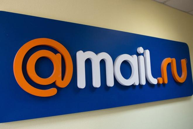 помогу настроить почту на базе mail.ru с вашим доменом 1 - kwork.ru