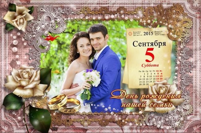 Создам календарь Вашей свадьбыГрафический дизайн<br>Создам календарь Вашей свадьбы с фото и без.<br>