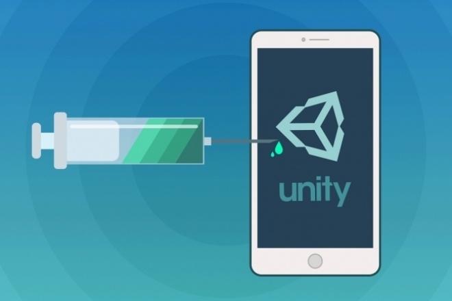 Разработаю мобильное приложение IOS на Unity из одного экрана 1 - kwork.ru
