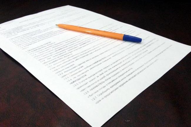 Зарегистрирую ИПЮридические консультации<br>Заполнение и подача заявления о регистрации физического лица в качестве ИП с подбором кода (кодов) вида деятельности (ОКВЭД) + запись<br>