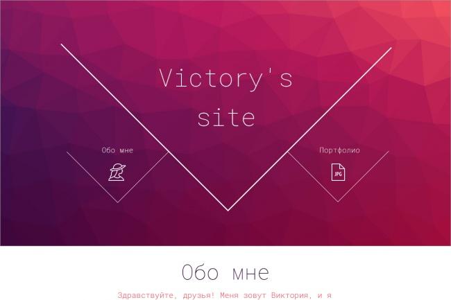 сделаю дизайн-макет landing Page 3 - kwork.ru
